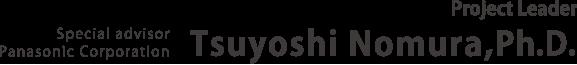 Special advisor Panasonic Corporation Tsuyoshi Nomura,Ph.D.