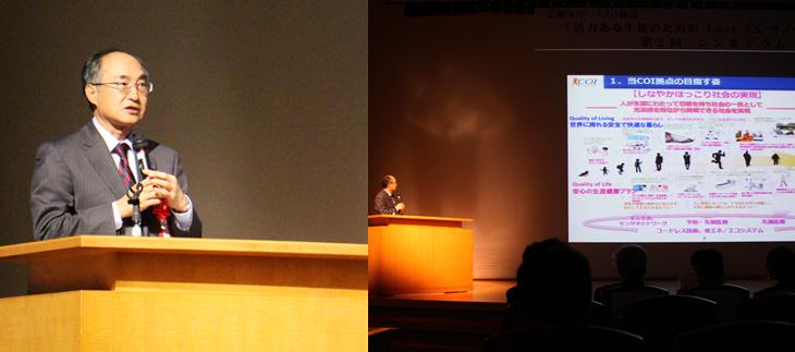 開会挨拶:野村剛プロジェクトリーダー