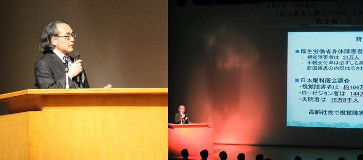 京都工芸繊維大学大学院 工芸科学研究科 森本一成教授「自発光式点字ブロックを用いたロービジョン者の安心夜間歩行支援」