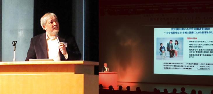 京都大学大学院 医学研究科附属ゲノム医学センター 松田文彦教授「ITクラウド基盤を活用したしなやかな未来型健康増進プログラム」