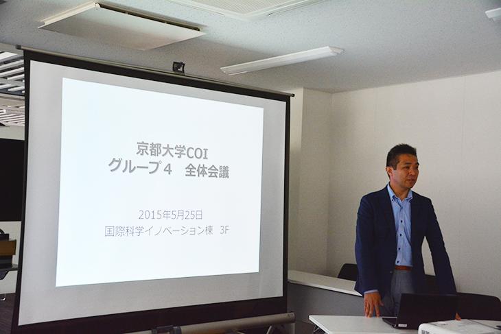 KCOIグループ4全体会議