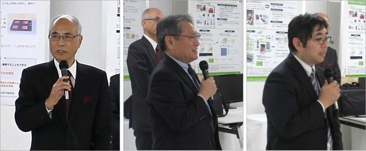 ご来賓による講評の様子 松田ビジョナリーリーダー    後藤理事         北村課長補佐