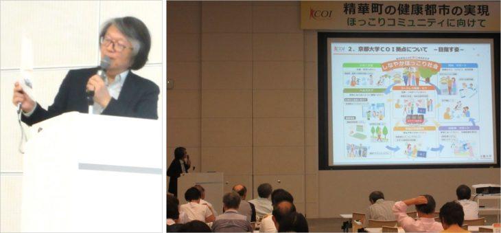 京都大学名誉教授 福山秀直先生     講演の様子