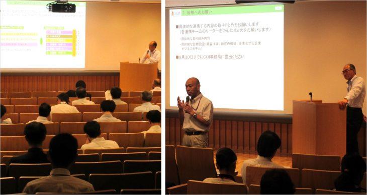 野村プロジェクトリーダー、小寺研究リーダーによる説明